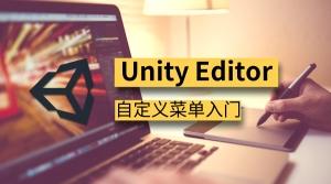 Paws3D Unity游戏开发学习中心